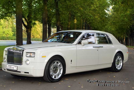Rolls-Royce Phantom (№ 508) Жемчужный
