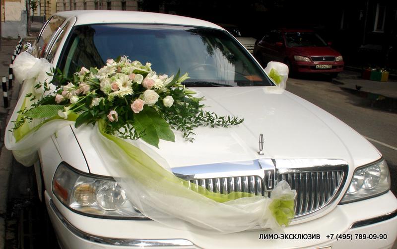 Сон свадебные машины