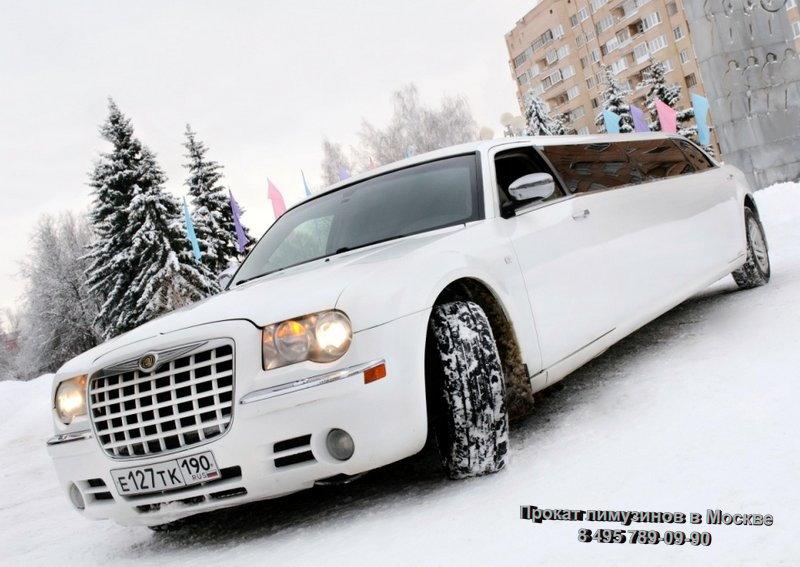 Заказать лимузин на свадьбу красногорск